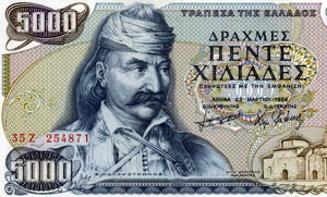 GreekDrachma4