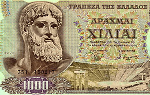 GreekDrachma5